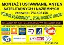 Marcin Mazur Szczytno i okolice