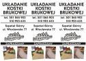 UKŁADANIE KOSTKI BRUKOWEJ - TOMAWER Włocławek i okolice