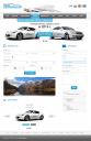 Realizacja Strony Car Rental