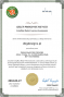 Prokonsumencki certyfikat dla sklepu dbgdesigns.pl