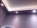 Łazienka oświetlenie LED